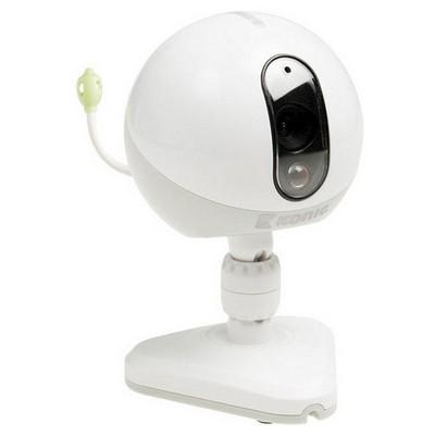 König Bm40 Ip Bebek Güvenlik Kamerası Bebek Güvenliği