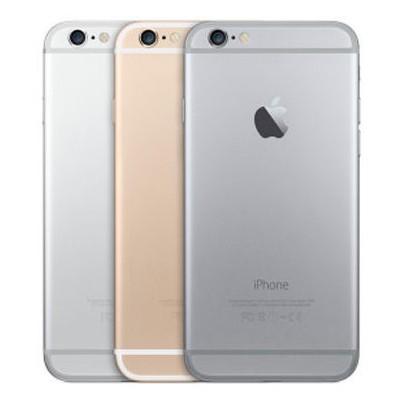 Apple iPhone 6 16GB Uzay Gri - Apple Türkiye Garantili