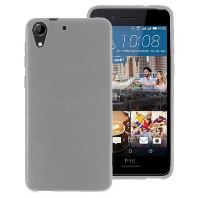 Microsonic Htc Desire 728g Kılıf Transparent Soft Beyaz Cep Telefonu Kılıfı