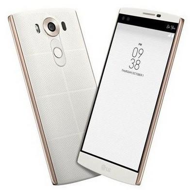 LG V10 64GB Beyaz - LG Türkiye Garantili