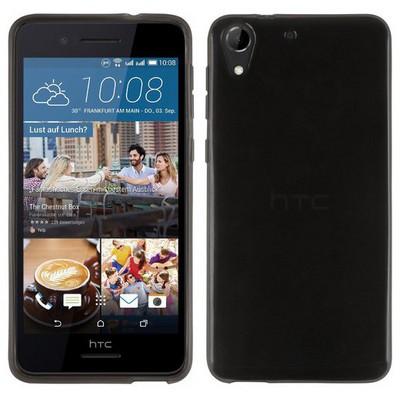 Microsonic Htc Desire 728g Kılıf Transparent Soft Siyah Cep Telefonu Kılıfı