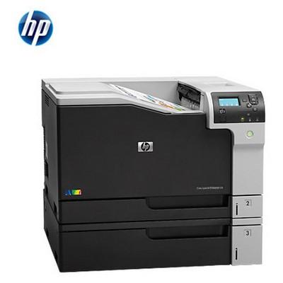 hp-color-laserjet-enterprise-m750n-a3-a4-renkli-laser-yazici-d3l08a