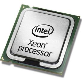 Lenovo 00fk642 Processor St 6c E5-2620v3 2.4ghz 1866mhz 15mb 85w İşlemci