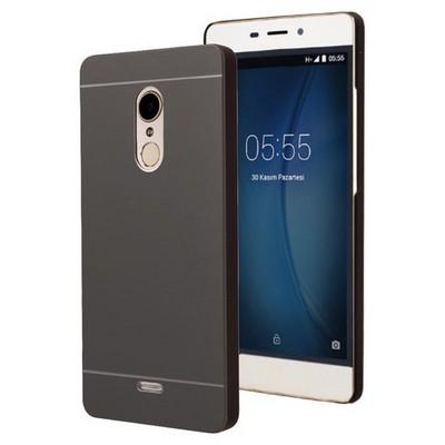 Microsonic Türk Telekom Tt175 Kılıf Hybrid Metal Siyah Cep Telefonu Kılıfı
