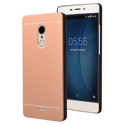 Microsonic Türk Telekom Tt175 Kılıf Hybrid Metal Gold Cep Telefonu Kılıfı