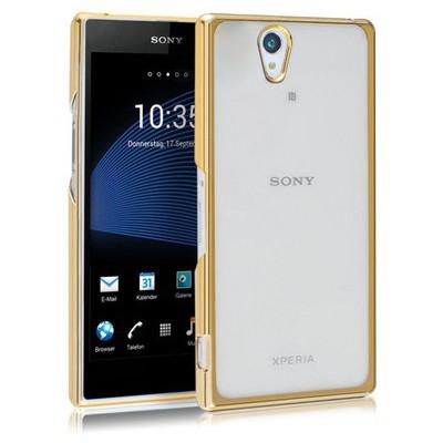 Microsonic Sony Xperia Z Kılıf Flexi Delux Gold Cep Telefonu Kılıfı