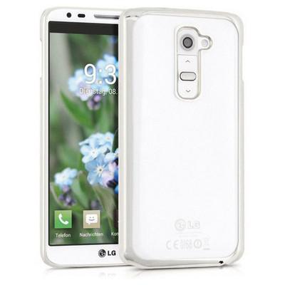 Microsonic Lg G2 Kılıf Flexi Delux Gümüş Cep Telefonu Kılıfı
