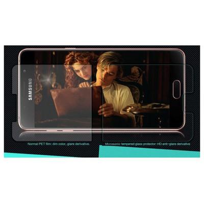 Microsonic Samsung Galaxy A9 2016 Temperli Cam Ekran Koruyucu Kırılmaz Film Ekran Koruyucu Film