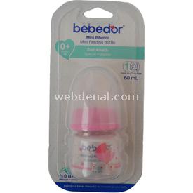 Bebedor 25301 Yeni Özel Amaçlı Mini  Mor Biberon