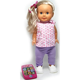 Vardem Cep Telefonlu Akıllı Mila Bebek Bebekler