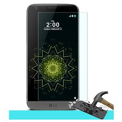 Microsonic Lg G5 Temperli Cam Ekran Koruyucu Kırılmaz Film Ekran Koruyucu Film