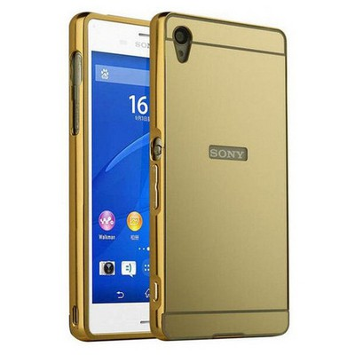 Microsonic Sony Xperia M4 Aqua Kılıf Luxury Mirror Gold Cep Telefonu Kılıfı