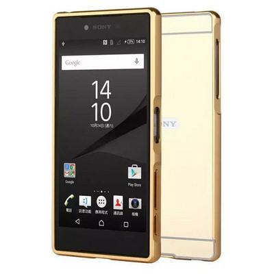 Microsonic Sony Xperia Z5 Kılıf Luxury Mirror Gold Cep Telefonu Kılıfı