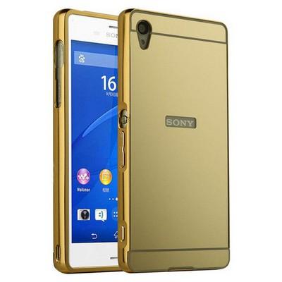 Microsonic Sony Xperia Z3 Kılıf Luxury Mirror Gold Cep Telefonu Kılıfı