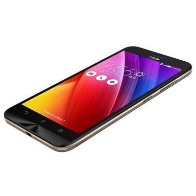 Asus ZenFone Max Cep Telefonu - Siyah