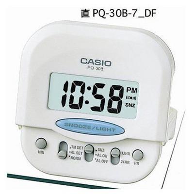 Casio Pq-30b-7df Masa Saati