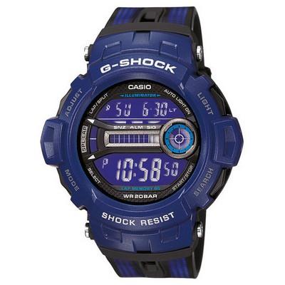Casio Gd-200-2dr G-shock Erkek Kol Saati