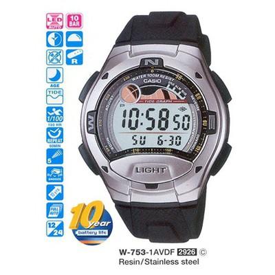 Casio W-753-1avdf Digital Erkek Kol Saati