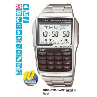 Casio Dbc-32d-1adf Digital Erkek Kol Saati