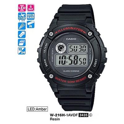 Casio W-216h-1avdf Digital Erkek Kol Saati