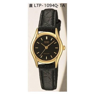 Casio Ltp-1094q-1ardf Standart Kadın Kol Saati