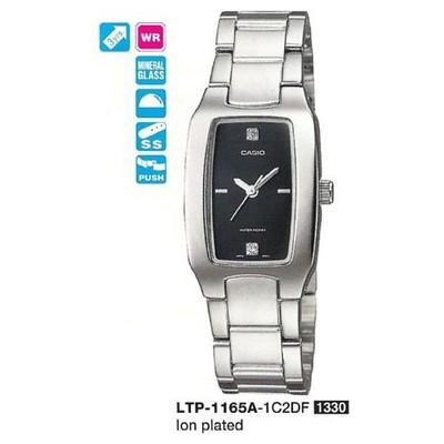 Casio Ltp-1165a-1c2df Standart Kadın Kol Saati