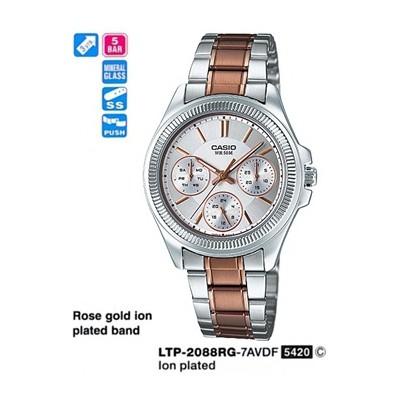 Casio Ltp-2088rg-7avdf Standart Kadın Kol Saati