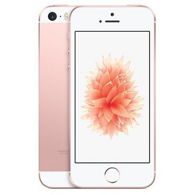 Apple iPhone SE16GB Rose Gold - Apple Türkiye Garantili