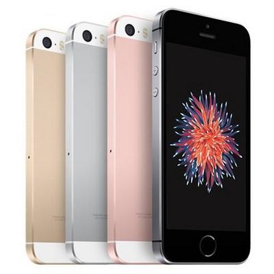 Apple iPhone SE 64GB Gümüş ( Apple Türkiye Garantili ) Cep Telefonu