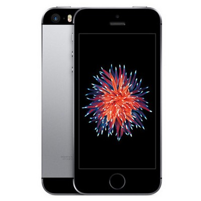 Apple iPhone SE 64GB Uzay Gri ( Apple Türkiye Garantili ) Cep Telefonu