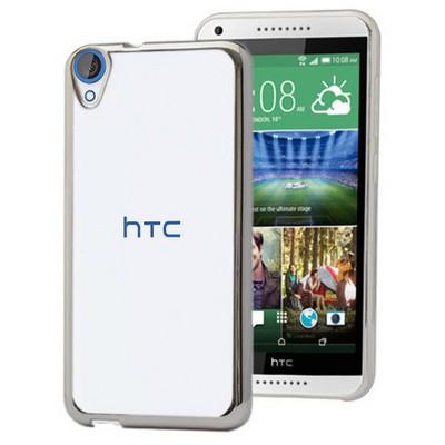 Microsonic Htc Desire 820 Kılıf Flexi Delux Gümüş Cep Telefonu Kılıfı