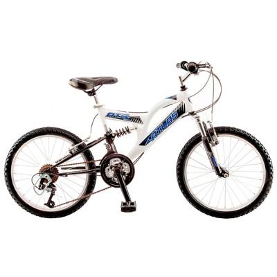 Tunca Atlas 20 Jant Çift Amortisörlü Vitesli Çocuk Bisikleti - Mavi
