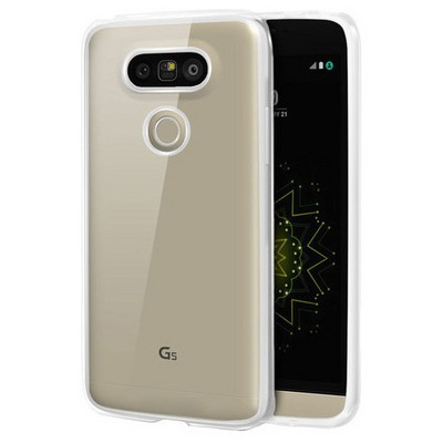 Microsonic Lg G5 Kılıf Flexi Delux Gümüş Cep Telefonu Kılıfı