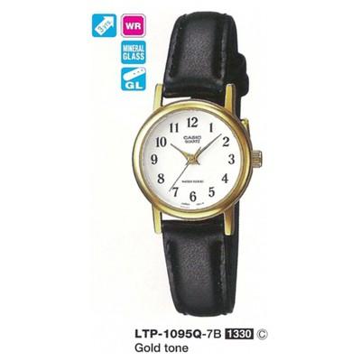 Casio Ltp-1095q-7b Standart Kadın Kol Saati