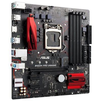 Asus B150m Pro Gamıng Ddr4 2133mhz S+v+gl 1151