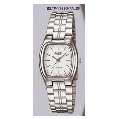 Casio Ltp-1169d-7ardf Standart Kadın Kol Saati