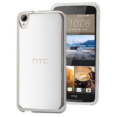 Microsonic Htc Desire 828 Kılıf Flexi Delux Gümüş Cep Telefonu Kılıfı