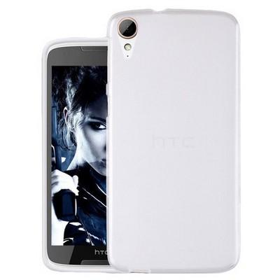 Microsonic Htc Desire 828 Kılıf Transparent Soft Beyaz Cep Telefonu Kılıfı