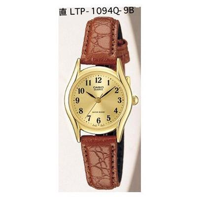 Casio Ltp-1094q-9brdf Standart Kadın Kol Saati