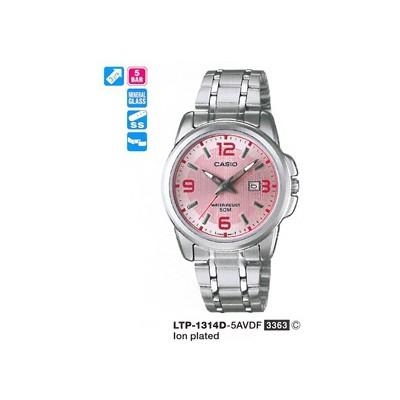 Casio LTP-1314D-5AVDF Standart Kadın Kol Saati