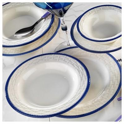 Naturaceram Hasır Mavi Fileli Pasta Tabağı Tabak