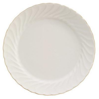Kütahya Porselen Selyum Fileli Servis Tabağı Tabak