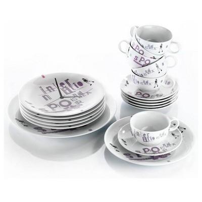Kütahya Porselen 6 Kişilik 6948 Desen Ikram Seti Çay Seti