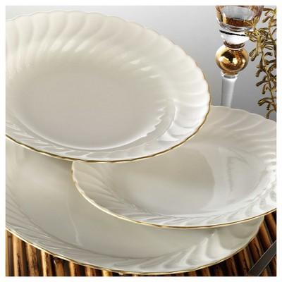 Kütahya Porselen Selyum Fileli Pasta Tabağı Tabak