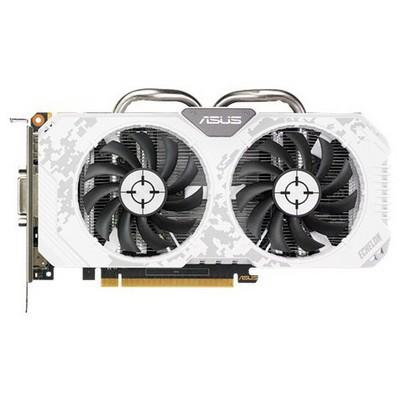 Asus GeForce GTX 950 2G OC Echelon Ekran Kartı
