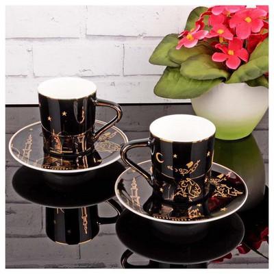 İhouse 2373 Porselen Fincan Seti Siyah Çay Seti