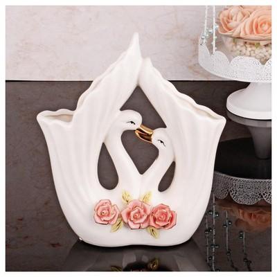 İhouse 27507 Porselen Karanfillik Beyaz Dekoratif Ürünler