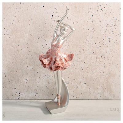 ihouse-54013-dekoratif-biblo-pembe
