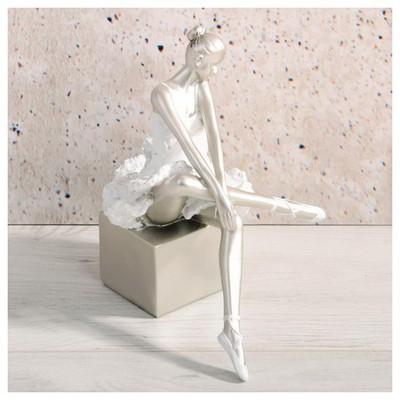 İhouse 54014 Dekoratif Biblo Beyaz Dekoratif Ürünler
