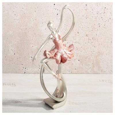 ihouse-54016-dekoratif-biblo-pembe